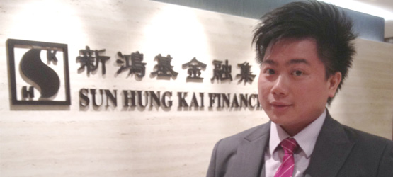 Galant Tso has been working in the legal and compliance field of the financial industry for the past three years. He is now a Senior Associate, Compliance, in Sun Hung Kai Financial Limited in Hong Kong.